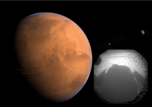 Mars Curiosity Landing