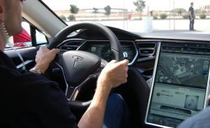 More Tesla Interiors